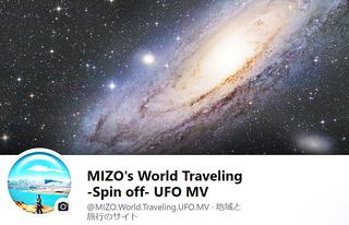 MIZO FB.jpg